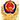 川公网安备 51019002000899号
